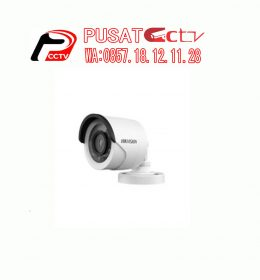 Hikvision DS2CE16D0T IR 2MP IP Camera, IP Camera, Hikvision IP Camera