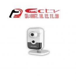 Hikvision DS-2CD2463G0, Kamera Cctv Blitar, Hikvision Blitar, Security Alarm Systems Blitar, Jual Kamera Cctv Blitar, Alarm Security Blitar